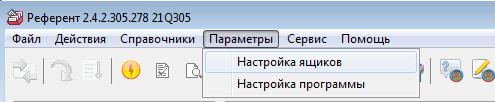 параметры Референт в Ульяновске